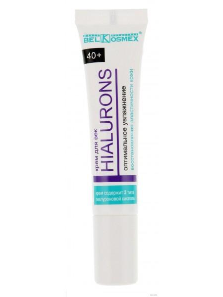Hialurons 40+ Крем для век оптим увлажнение восстановление эластичности кожи 15мл