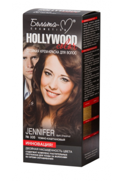 """Hollywood"" Крем-Краска № 335 Дженифер темно-каштановый"