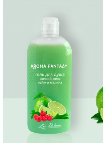"Aroma Fantasy Гель для душа ""Свежий микс лайм и малина"", 300 г"