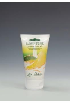 Бальзам для рук для сухой и поврежденной кожи «Дыня в молоке», суперувлажняющий, 150 г Sun of life