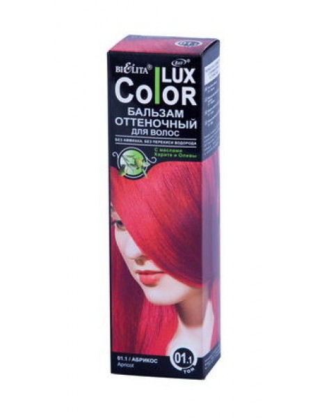 COLOR LUX Линия Бальзам оттеночный для волос ТОН 01.1 абрикос (туба 100 мл)