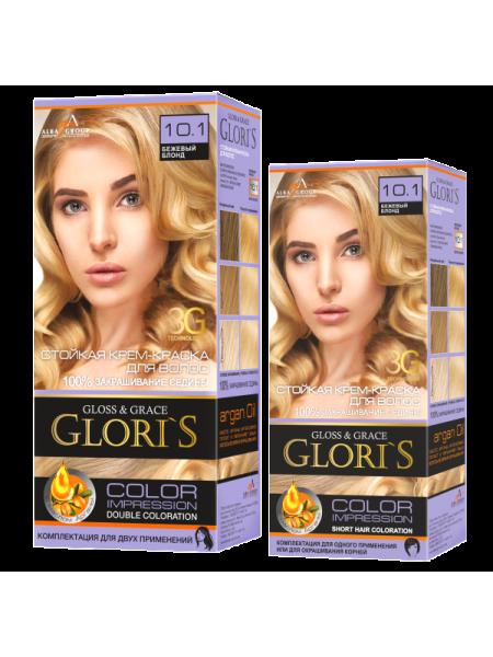 Бежевый блонд 10.1 Gloris для двух применений (ГЛОРИС-2)