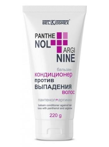 БАЛЬЗАМ-КОНДИЦИОНЕР против выпадения волос PANTENOL+ARGININE 220