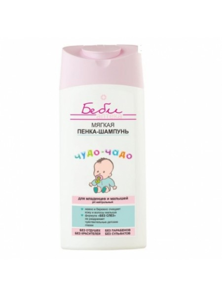 БЕБИ аптека чудо-чадо Мягкая пенка-шампунь для младенцев и малышей, 250мл.