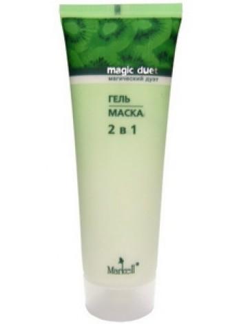 MARKELL MAGIC DUET ГЕЛЬ-МАСКА 2 В 1, 115 Г