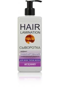 сыворотка эффект ламинирования моментальный результат для всех типов волос HAIR LAMINATION 230