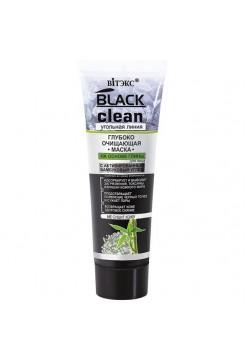 BLACK CLEAN Глубоко очищающая МАСКА для лица на основе глины,75мл.