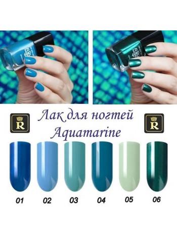 """Лак для ногтей """"Aquamarine"""" т.04"""