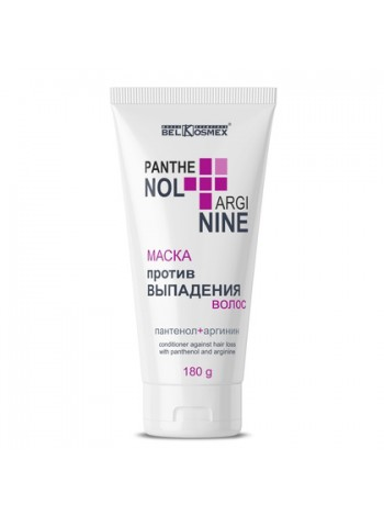 Маска против выпадения волос пантенол + аргинин PANTENOL+ARGININE 180