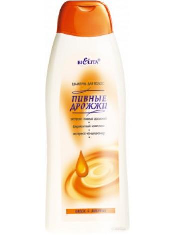 Шампунь для волос ПИВНЫЕ ДРОЖЖИ (500мл нов.дизайн)