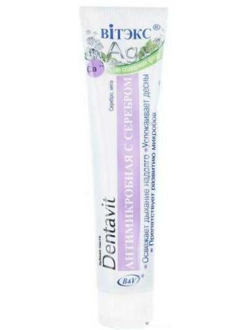 Зубная паста Dentavit / Дентавит Антимикробная с серебром ,160г.