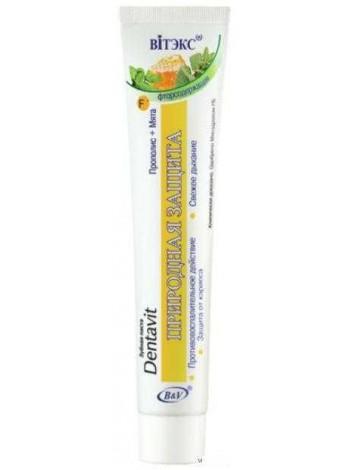 Dentavit Зубная паста фторосод. Прополис+мята Природная защита,85г.