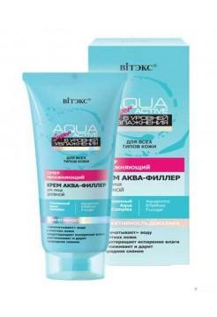 Aqua Super Active Суперувлажняющий крем аква-филлер для лица дневной,50мл.