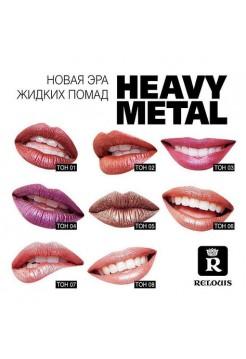 Помада губная жидкая Heavy Metal тон 01