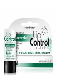 Бальзам д/губ LIP CONTROL SPF Антибактериальный