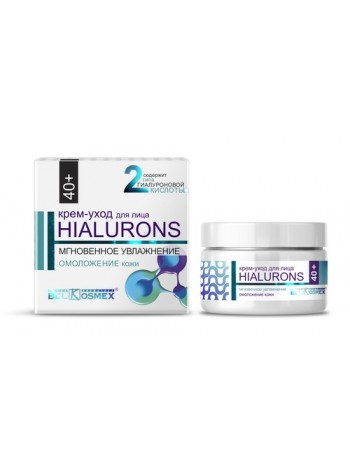 Hialurons 40+ Крем-уход мгновенное увлажнение омоложение кожи 48мл