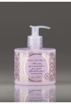 Молочко мультиактивное для сухой чувствительной кожи тела, 300 гORGANIC OILS COLLECTION