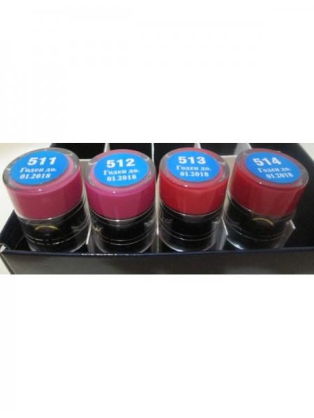 """Помада для губ Nude Color ever-matte Lipstick, CZ17, тон 514 """"Классический красный""""/матовый"""