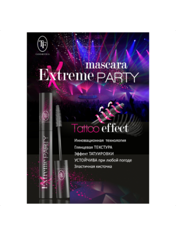 "TF тушь для ресниц СТМ23, ""Extreme Party"" цвет черный (12 шт) НОВИНКА"