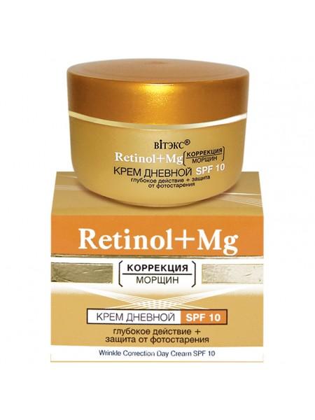 """""""RETINOL+MG""""коррекция морщин КРЕМ дневной SPF10 губокое действие+защита фотостарения,45мл."""
