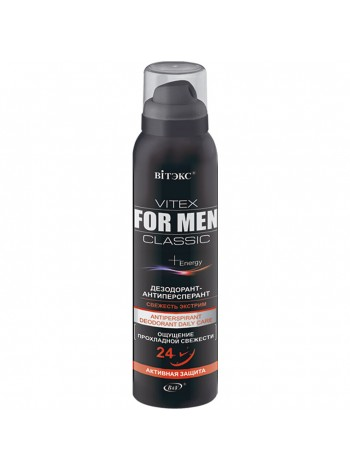 VITEX FOR MEN CLASSIC Дезодорант-антиперспирант свежесть экстрим,150 мл. New