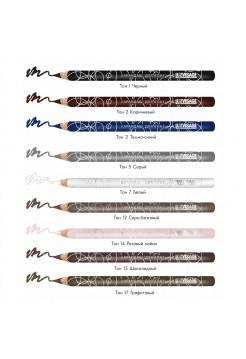 Карандаш для глаз LUXVISAGE ® Тон 15 (шоколадный)