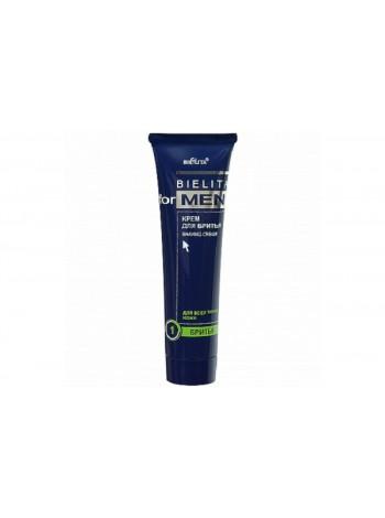 Крем для бритья MEN (нов) 100 мл (туба)