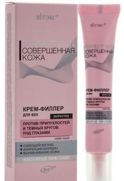 PERFECT SKIN Совершенная кожа Крем-филлер для век, 20мл.туба в коробке