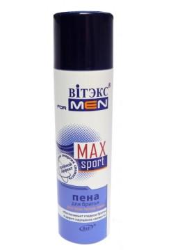FOR MEN MAX Sport ПЕНА для бритья для всех типов кожи, аэроз.баллон 250 мл.