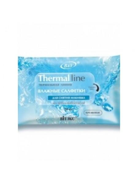 THERMAL LINE Влажные салфетки для снятия макияжа на термальной воде, 20шт.