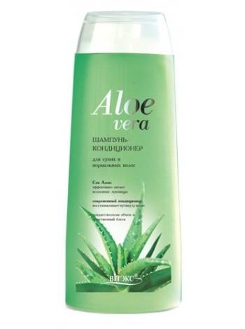 ALOE VERA Шампунь -кондиционер для сухих и нормальных волос ,500мл.