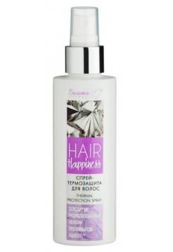 "Спрей-термозащита для волос серии""HAIR Happiness"" 150 мл"