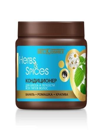 кондиционер для блеска и легкости всех типов волос ваниль ромашка крапива Herbs&Spices 500