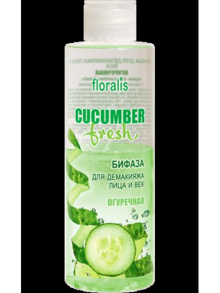 Бифаза для демакияжа лица и век Огуречная 200мл Cucumber Fresh