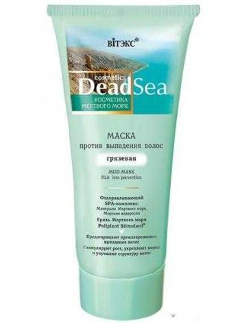 Косметика Мертвого моря Маска против выпадения волос грязевая,200мл.