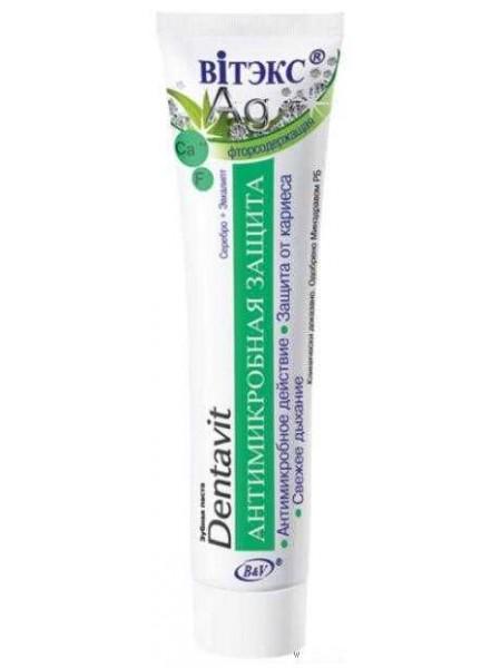 Dentavit Зубная паста фторосод. Серебро+эвкалипт Антимикробная защита,160г.