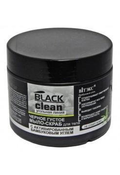 BLACK CLEAN МЫЛО-скраб для тела черное густое300