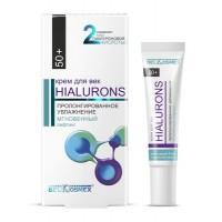 Hialurons 50+ Крем для век пролонгированное увлажнение мгновенный лифтинг15мл