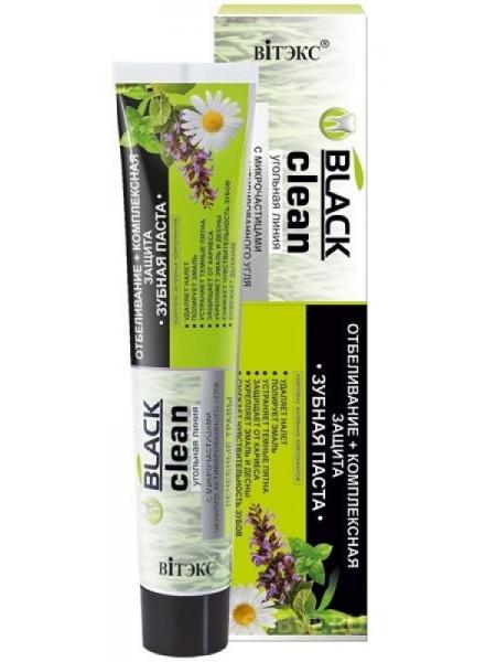 """BLACK CLEAN Зубная паста """"Отбеливание+комплексная защита""""85"""