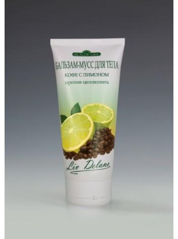 Бальзам-мусс для тела «Кофе с лимоном», против целлюлита, 200 г Sun of life