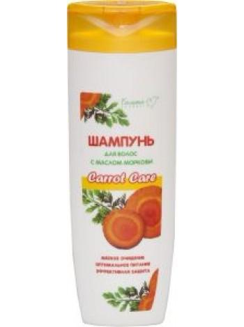 """Шампунь для волос с маслом моркови """"Carrot Care"""" 400 г"""