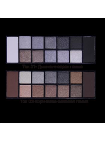 Набор теней Color Palette Eyeshadow, 12 цветные/CTE12, тон 01 Дымчато-серая гамма