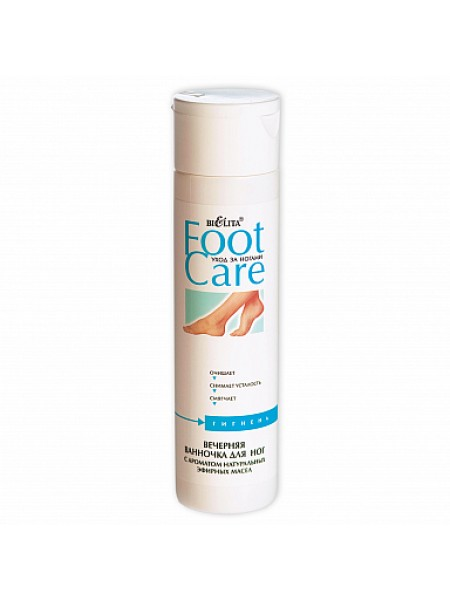 Вечерняя ванночка для ног с аромат. 250 мл FOOT CARE