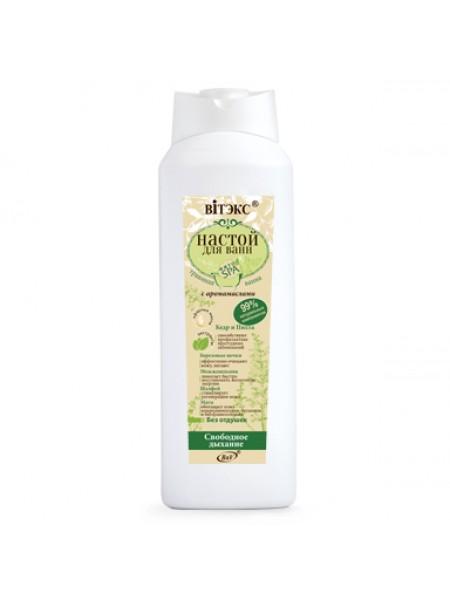ФИТО-SPA Травяная ванна с аромамаслами Свободное дыхание, 1000мл.