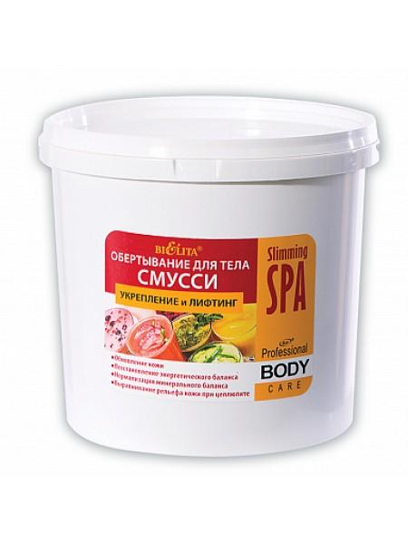 (Slimming SPA ) Обертывание д/тела СМУССИ укрепление и лифтинг (1000 г BODY)