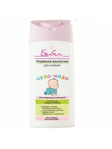 БЕБИ аптека чудо-чадо Травяная ванночка для купания для младенцев и малышей, 250мл.