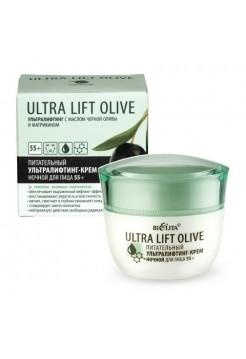 Питательный ультралифтинг - Крем ночной для лица 55+ ( 50 мл Ultra Lift Olive)