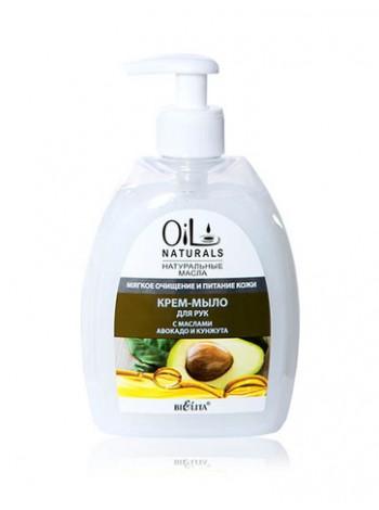 Крем-мыло для рук с маслами АВОКАДО и КУНЖУТА Мягкое очищение и питание кожи(400 мл OIL)