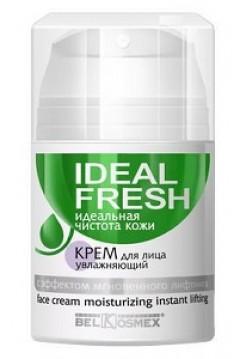крем для лица увлажняющий с эффектом мгновенного лифтинга IDEAL FRESH 50