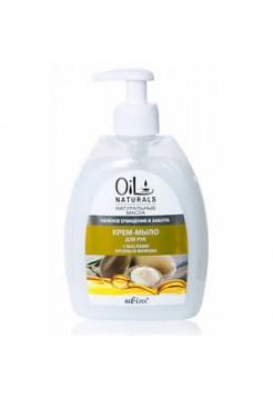 Крем-мыло для рук с маслами АРГАНЫ И ЖОЖОБА Нежное очищение и забота (400 мл OIL)